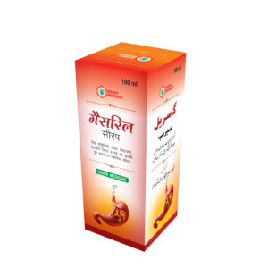 Relief-in-acidity-gastric-troubles-Gasserel-syrup