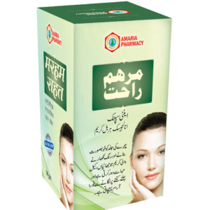 natural-medicine-for-Rashes-Cuts-Burns- and-Beauty-Marham-Rahat