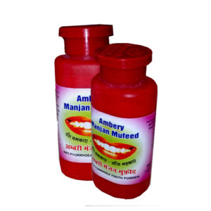 Ambery-Manjan-Mufeed-for-sparkling-teeth-Pyorrhea-reliever