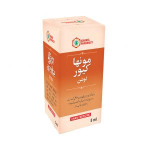 Mouth-ulcers-Swellings-Gums-reliever- Muha-Cure